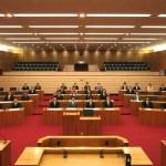 豊橋市議会ホームページ