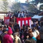 老津神社の節分祭